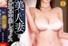 辻井穗乃果(辻井ほのか)个人评价最高的作品【VEC-464】时长类型和演员